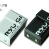 【RYUGI】ワームフックの収納・管理に大活躍「シングルフックストッカーⅡ」発売!