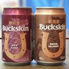 【比】台湾のBuckskin缶ビールを飲み比べ④最終回