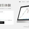 ヤフーはビットアルゴ取引所東京への資本提携で仮想通貨に参入、「Kraken」は日本市場撤退へ
