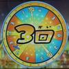 【妖怪ウォッチ3・9月4日】今日のガシャ・SP、5つ星コインを回してみます。