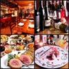 【オススメ5店】大和・中央林間・長津田(神奈川)にあるワインが人気のお店
