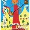 沖縄三線の会やーるーず 3月のお稽古日程