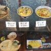 旅の記録:和歌山県で食べたもの