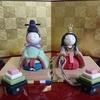 【ハンドメイド】樹脂粘土の手作り雛人形