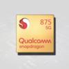 Snapdragon 875は865 Plusよりも38%パフォーマンスが向上 AnTuTuで約90万に