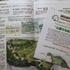 平和の森公園再整備を語る会(第1回)は大荒れでした(第2回語る会まとめとその後の経過のまとめを追記)