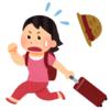 ANAからのメールでハノイ旅行に問題勃発! 子供を海外旅行で休ませるべきか否か