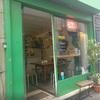 パリの穴場、タコスのテイクアウト店