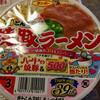 九州とんこつ味 焼豚ラーメン(サンポー食品)