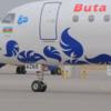 初めてのButa airways ~予約と発券を徹底解説~