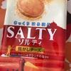 11月22日(金) ソルティ 焦がしチーズだよ