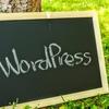 WordPressテーマおすすめ6選!有料と無料まとめて紹介。