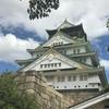 5歳の息子と大阪城に行ってきました