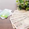 買い物は現金?それともクレジットカード?両方試してみた結果。