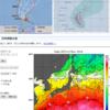 【台風23号の進路・台風24号の卵】台風23号『ハーロン』は『非常に強い』勢力まで発達するも日本への影響はない見込み!週開けには日本の南東で台風24号の卵も発生か!?