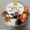 【ファミマスイーツ】ほうじ茶ムースの和ぱふぇを食べてみた!