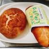 KAWAのパンを楽しむ