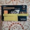 念願のSFCカード到着しました!ANA VISA 一般カード→SFC一般 審査なしでした。