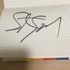 スピルバーグ監督にもらったサインを無事発見!!改めて見るスピルバーグ監督の功績