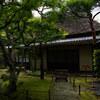 鎌倉・一条恵観山荘が最高だった