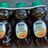 【コストコ】オーガニック蜂蜜買いました