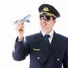 【第260回】パイロットとモテと節税と年金とワンルームマンション投資と