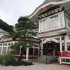 富士屋ホテルのレトルトカレーを買ってみました。