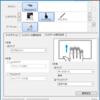 Windows10の仮想デスクトップをOSXのMission Control風に操作できる、TaskViewGestureToolkitをつくってみた