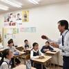 新授業「探究教室スイッチ」🍎 明日は山家道校!