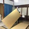 【古民家】の改装で畳をひっぺ返してみたら、意外に重かった…予想と実体験は違う件