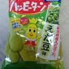 ハッピーターン枝豆味