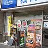 アサヒビール園 羊々亭(ようようてい)/ 札幌市中央区南4条西4丁目 松岡ビル 5F