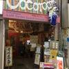 西成にある「ゲストハウスとカフェと庭 ココルーム」