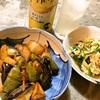 茄子とじゃがいもの炒め (中国妻料理)
