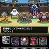 level.298【ウェイト120】第100回闘技場ランキングバトル3日目