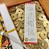 金澤ななほしカレー、感謝を込めて「開店3周年記念プレゼント企画」を開催中。