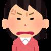 【ゼクシィ恋結び】ブチ切れた話2