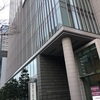出張/仙台『三井ガーデンホテル』:駅近で大浴場も綺麗です。