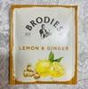 【BRODIES/ブローディーズ】 LEMON & GINGERの感想