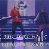 安室奈美恵 amuamu channel オリジナル PV (アムアム チャンネル)