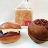 Boulangerie Bistro EPEE(ブーランジェリービストロエペ) @吉祥寺 噂の黒糖食パンを厚切りトーストで