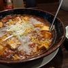 和風とんこつたまる屋で汁ナシマーボー麺を食べてきた。新潟ラーメン口コミ・評判