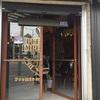 Puerto Imperial Premium Café-メキシコ レオンの新しいカフェ
