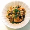 #3_【第1回3日目】お買い物1回で3日分の簡単夕ごはんを作る!メインは茄子と豚肉の味噌炒め。
