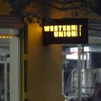 ウエスタンユニオン - 海外でお金を送る(受け取る)方法