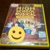英語学習にも娯楽にもお勧めのテレビ映画「High School Musical」