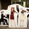 ゴジエヴァ交響楽コンサート、素晴らしかった!