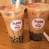 【2020年最新情報】パラオにも遂にタピオカ専門店。Bubble tea shop