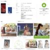 メルカリ HTC J butterfly を2,000円で購入してSIMフリーに → 格安SIMで運用する