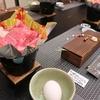 高岡の懐石料理店で新年会@八百石